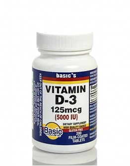 VIT D 5000 I.U. Tablets