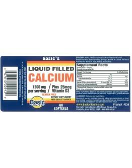 LIQUID FILLED CALCIUM Softgels