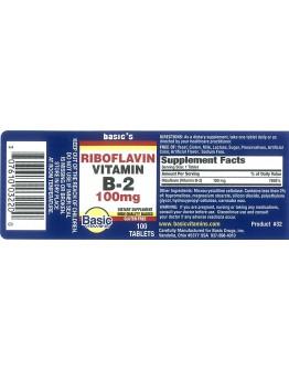 RIBIOFLAVIN VIT B-2 100mg. Tablets