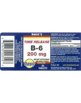 VITAMIN B-6 200mg. T.R. Tablets
