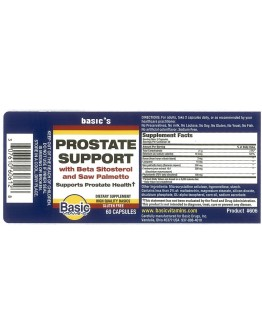 PROSTATE SUPPORT CAPSULES